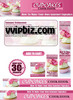 Thumbnail Cupcake Cookbook PLR Website Templates Pack